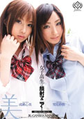 Kokomi Naruse & Saya Yukimi – Beautiful Face School Girls Crowded 3P? School Girl Facial Ejaculation Mania!
