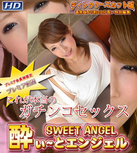 Gachinco p127: Sweet Angel – Aya