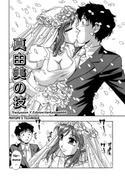 th 40336 MayumisTechnique 123 426lo Mama se humedece gotea y chorrea (manga hentai) + 2