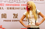 Pressekonferenz zum Konzert in Shanghai - Blender (June 2007)....... Foto 318 (Pressekonferenz Zum КОНЦЕРТ в Шанхае - Blender (июнь 2007 г. )....... Фото 318)