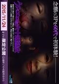 Jukujo-Club 5957 – 游擊配信!No.016 六十路美熟女 念願の3P