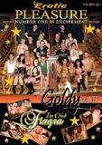 goldy_swingt_im_club_fiagra_front_cover.jpg