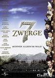 7_zwerge_maenner_allein_im_wald_front_cover.jpg